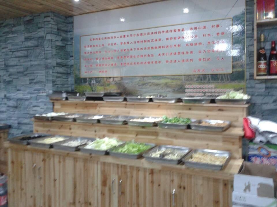 苏州昆山蓬朗店